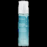 CONSLY Гель-мист для лица с коллагеном Collagen Refreshing Gel Mist / 120 мл.