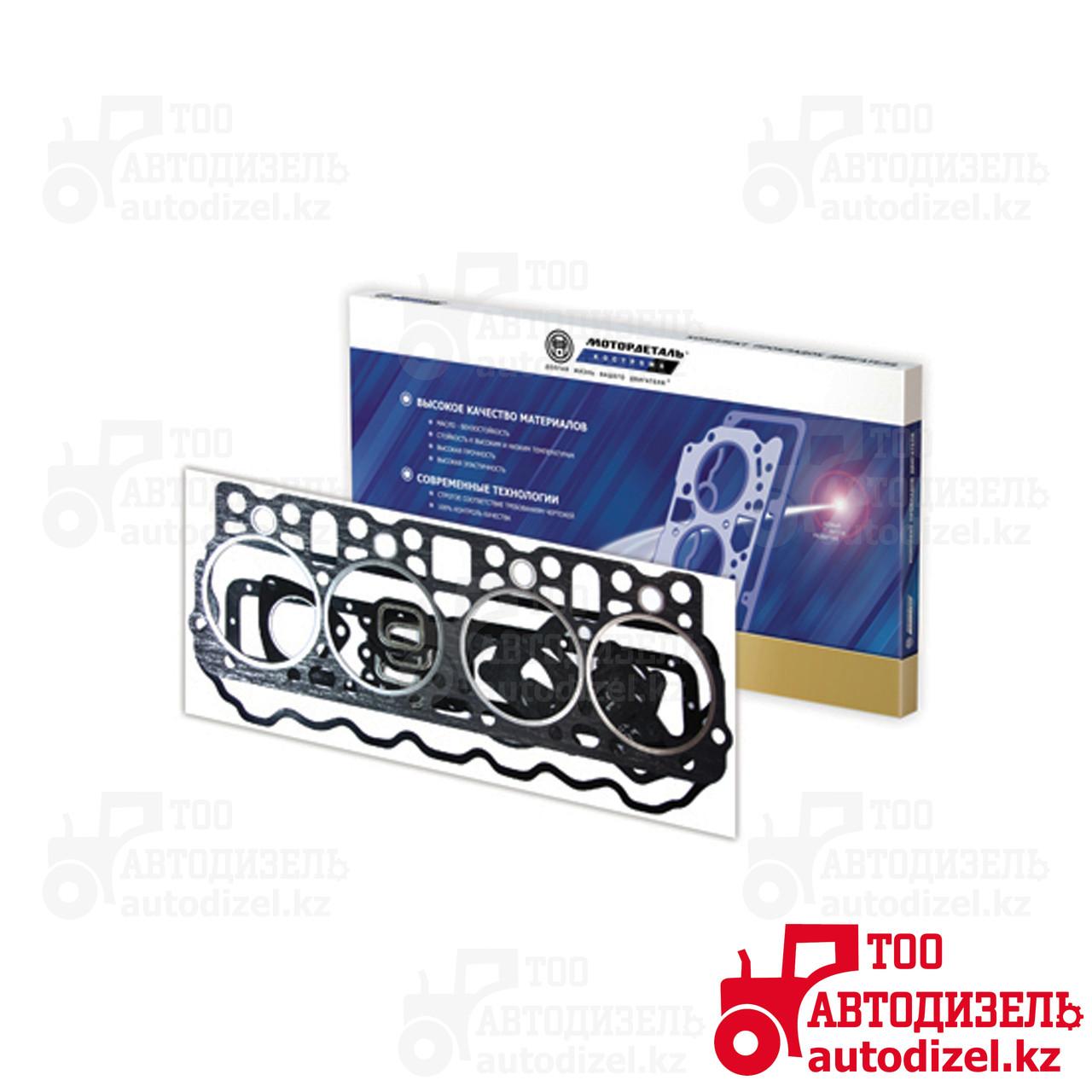 Комплект прокладок двигателя А-41 полный Кострома