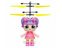 Кукла ЛОЛ с управлением от руки с пропеллерами, игрушка вертолет