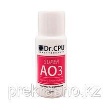 Гидрирующая сыворотка 100мл для аквапилинга AO3 концентрат
