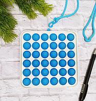 Сенсорная игрушка антистресс с пузырьками Simple Dimple (Симпл Димпл) квадрат 13 *13 см голубой