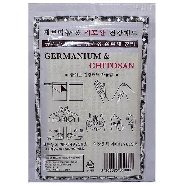 Обезболивающие пластыри с германием и хитозаном Greenon Germanium & Chitosan 25шт.