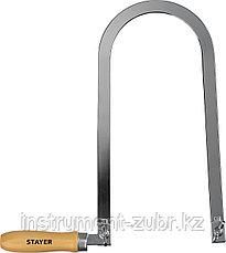Лобзик ручной хромированный, STAYER COBRA, 130x250 mm, фото 2