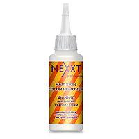 Флюид для снятия краски с кожи Nexxt 125 мл Nexxt HAIR SKIN COLOR REMOVER