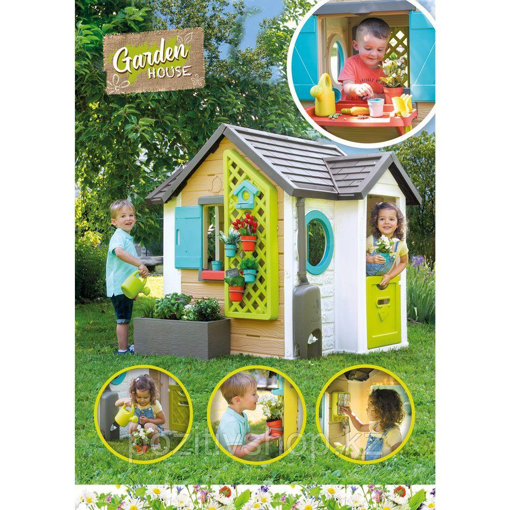 Детский игровой домик Smoby Садовый - фото 9