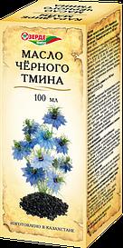 """Масло Черного тмина """"Зерде"""" 100мл"""