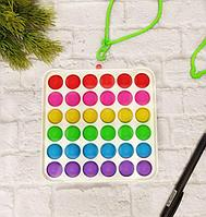 Сенсорная игрушка антистресс с пузырьками Simple Dimple (Симпл Димпл) квадрат 13 *13 см радужный