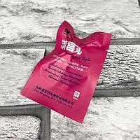 Тампоны Clean Point ( Тюльпан) лечебно-профилактические 1 шт/тампон в вакуумной упаковки, фото 1