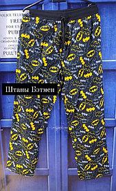 Штаны Бэтмен