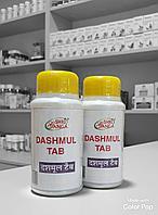 Dashmul TAB Shri Ganga Дашмул