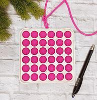Сенсорная игрушка антистресс с пузырьками Simple Dimple (Симпл Димпл) квадрат 13 *13 см розовый