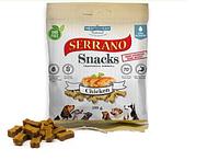 SERRANO Snacks Лакомство для Собак снеки из Курицы 100 гр.