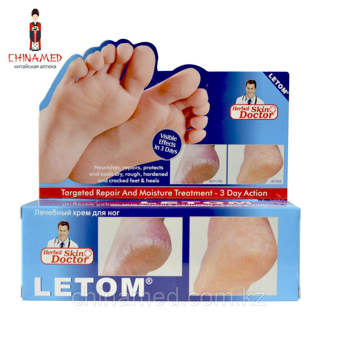 Лечебный крем для ног Letom