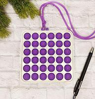 Сенсорная игрушка антистресс с пузырьками Simple Dimple (Симпл Димпл) квадрат 13 *13 см фиолетовый