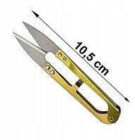 Ножницы рыболовные Caiman 209703