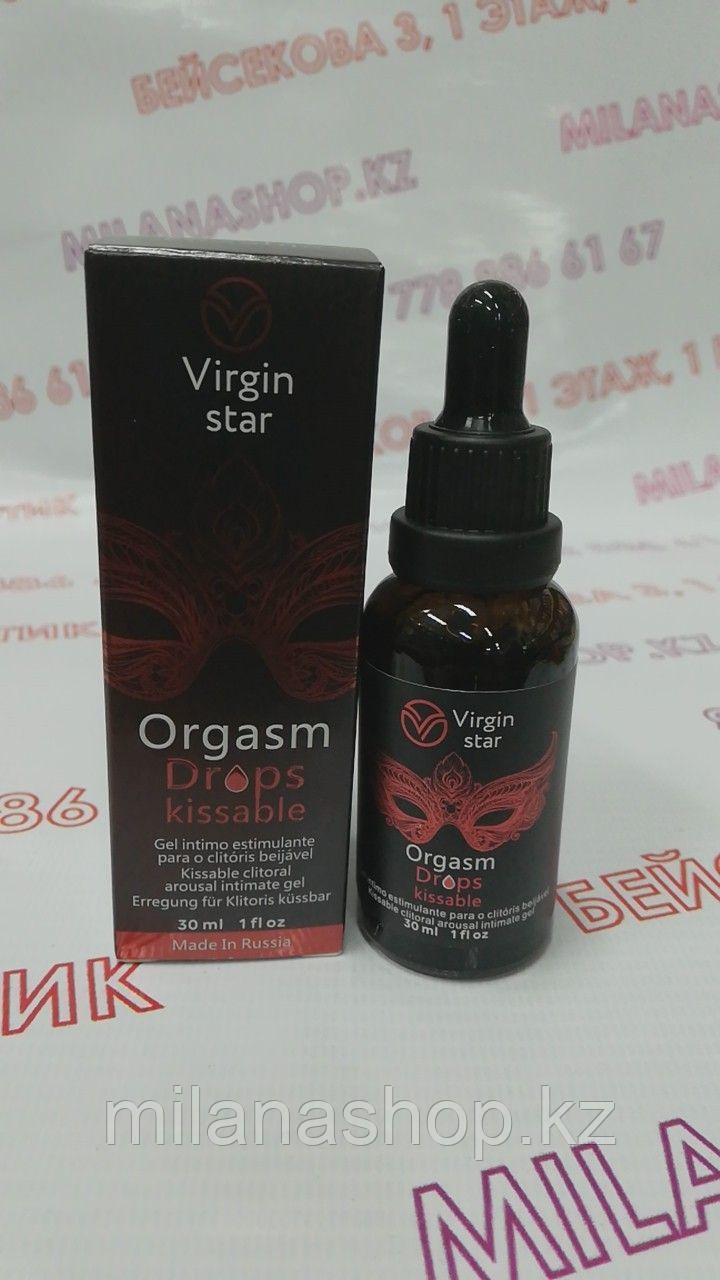 Orgazm drops