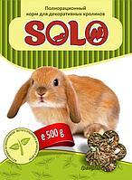 Жорик(SOLO) корм для кроликов 500 гр