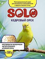 Жорик(SOLO) корм для попугаев 500 гр кедровый орех