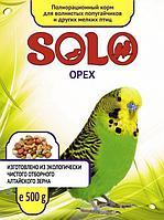 Жорик(SOLO) корм для попугаев 500 гр орех