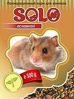 Жорик(SOLO) корм для хомяков основной рацион 500 гр