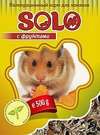 Жорик(SOLO) корм для хомяков фрукты 500 гр
