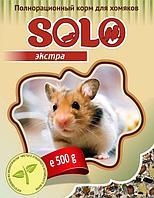 Жорик(SOLO) корм для хомяков экстра 500 гр