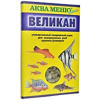 Корм для рыб АКВА Меню Великан ( упаковка 45 штук )