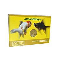 Корм для рыб АКВА Меню Голди хлопья ( упаковка 11 штук )