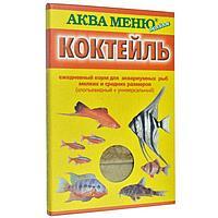 Корм для рыб АКВА Меню Коктейль ( упаковка 60 штук )