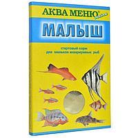 Корм для рыб АКВА Меню Малыш ( упаковка 60 штук )