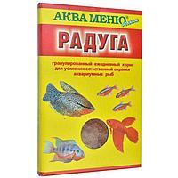 Корм для рыб АКВА Меню Радуга ( упаковка 55 штук )