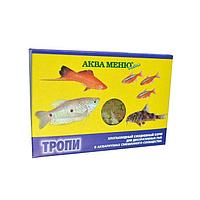 Корм для рыб АКВА Меню Тропи хлопья ( упаковка 11 штук )