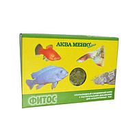Корм для рыб АКВА Меню Фитос хлопья ( упаковка 11 штук )