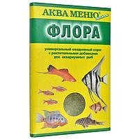 Корм для рыб АКВА Меню Флора ( упаковка 55 штук )
