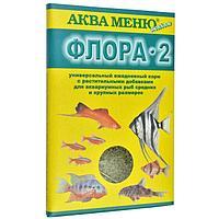 Корм для рыб АКВА Меню Флора 2 ( упаковка 55 штук )