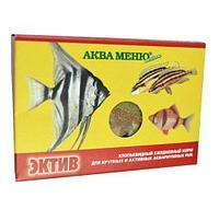 Корм для рыб АКВА Меню Эктив хлопья ( упаковка 11 штук )