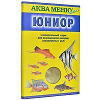 Корм для рыб АКВА Меню Юниор ( упаковка 60 штук )
