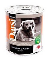 Дарси консервы для собак 850 гр говядина, рис