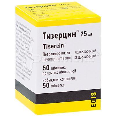 Тизерцин таб/обл 25 мг№50