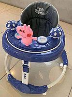 Детские ходунки Свинка Пеппа синий
