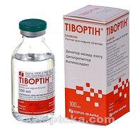 Тивортин раствор для инфузий 4,2%в бут. 100мл