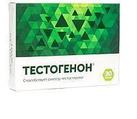 Тестогенон 0,5 №30 капс.
