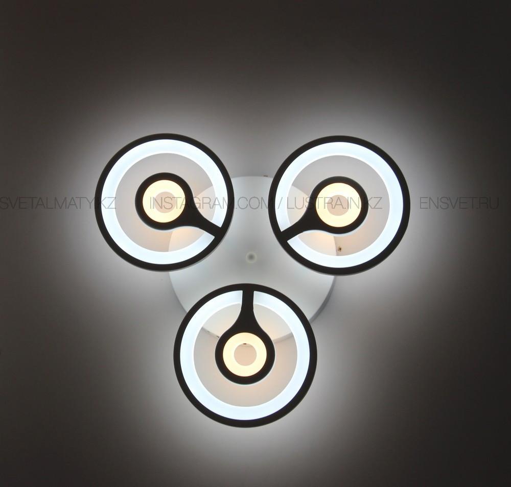 Современная LED люстра с пультом 3 режима на 3 лампы