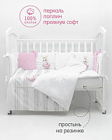 Комплект в детскую кроватку Топотушки Зайка-Балерина 6 предметов