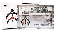 Урологический пупочный пластырь ZB Prostatic Navel Plaster для лечения простатита