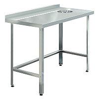 Стол для сбора отходов СПСО-С-6/7 (600*700*850)