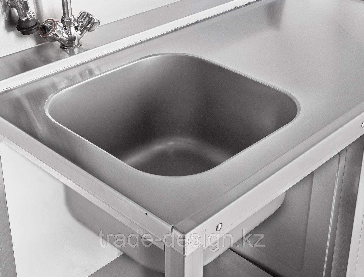Столы для машин посудомоечных