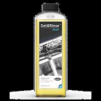 Моющее средство DB1015A0 для печей, фото 1