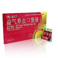 Золотой Лао джан (Lao Zhen) - эликсир молодости и долголетия (новая упаковка), 12 флаконов