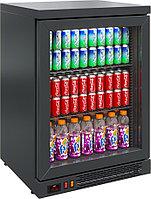 Стол холодильный TD101-Bar